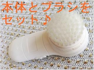 大人ニキビを治す方法6.JPG