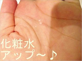 大人ニキビを治す方法13.JPG
